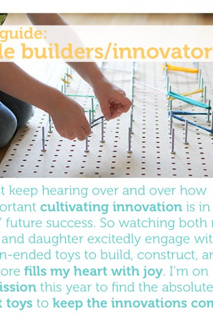Gift Guide: Little Builders & Innovators