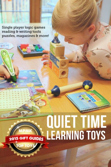 MPMK Gift Guides 2015: Top Learning Toys for Quiet Time & Independent Play