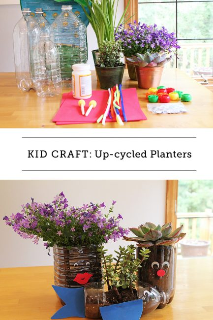 Earth Day Activity: Recycled Planters
