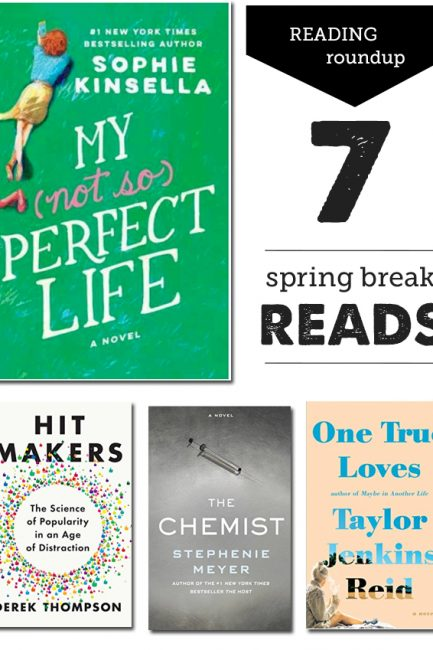 7 Books Perfect for the Beach or the Backyard